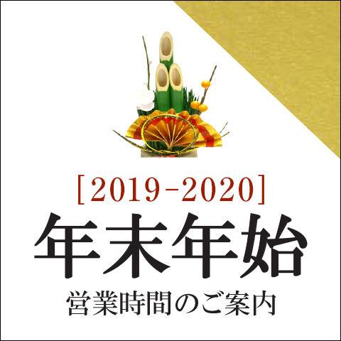 カーフィルム施工 大坂 東大阪 ガラスコーティング クリスタルコーティング カーフィルム カービューティ・マジック