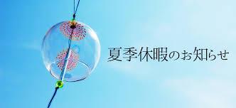 カービューティ・マジック フィルム施工 カーフィルム 遮熱フィルム ガラスコーティング 大阪 東大阪
