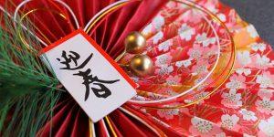 カービューティ・マジック フィルム施工 カーフィルム 遮熱フィルム ガラスコーティング カーコーティング 大阪 東大阪